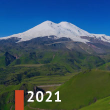 Active hiking tour <br><nobr>Moscow – Elbrus region 2021</nobr>