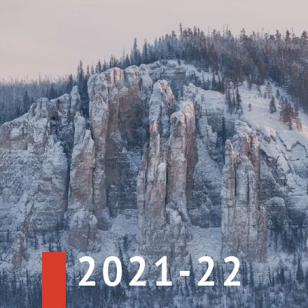 Expedition tour Winter Yakutia <br><nobr>2021-2022</nobr>