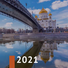 Walking Moscow 2021
