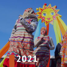 Great Maslenitsa <br><nobr>(Moscow region) 2021</nobr>