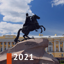 Peter the Great 2021
