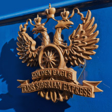 """Golden Eagle"" – <br><nobr>from Moscow to Vladivostok</nobr>"
