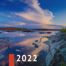 The Beauties of Karelia 2022